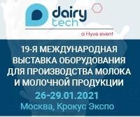 DairyTech | Молочная  индустрия 2021